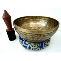 26.5 cm Etched Hammered Singing Bowl