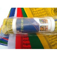 Medium Fine Cotton Horizontal Prayer flags