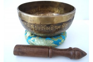 18 cm Etched Hammered Singing Bowl