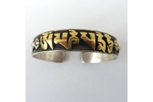 Small Silver Bracelet with gold
